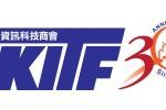 HKITF_30th Anniversary logo_B2_201009_01 copy
