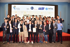 HKICTA 2017 Best Lifestyle Award